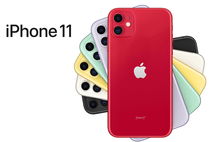 Купить Apple iPhone 11